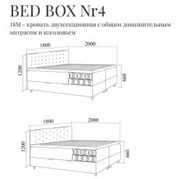 Кровать двойная «BED BOX Nr 4 18М» с механизмом подъёма