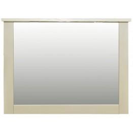 Зеркало настенное «Луксор» П475.03