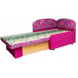 Детская кушетка-диван