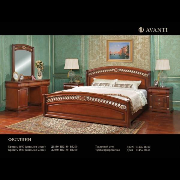 Кровать 1600 - Феллини