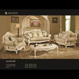 Комплект мягкой мебели Колизей