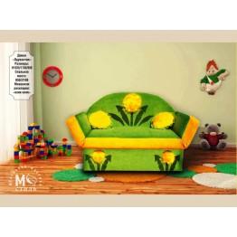 Мини-диван «Одуванчик»