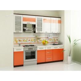 Кухонный гарнитур Оранж 13 (ширина 240 см)
