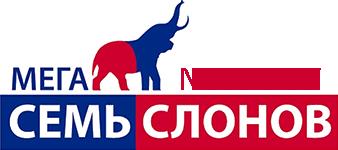 """Мегамаркет """"Семь слонов"""""""